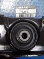 Nissan 11220-1PE0B Front Insulator