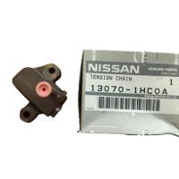 Nissan 13070-1HC0A TENSION CHAIN_3