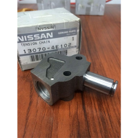 Nissan 13070-4e102 tension chain