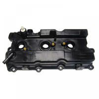 Nissan 13264-7Y000 Valve Cover