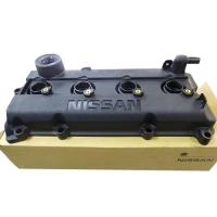 Nissan 13264-8H303 Valve cover_3