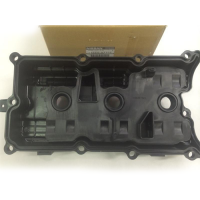 Nissan 13264-8J102 Engine Valve Cover_3