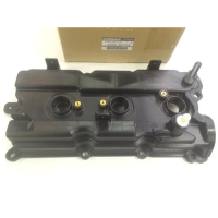 Nissan 13264-8J102 Engine Valve Cover