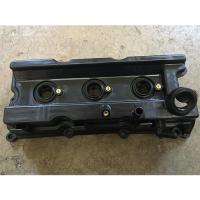 Nissan 13264-ea210 left side valve cover
