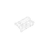 Nissan 13264-ey01c oem valve cover