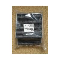 Peugeot 1609428180 carbon filter