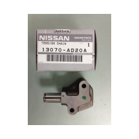 Nissan 13070-AD20A TENSION CHAIN