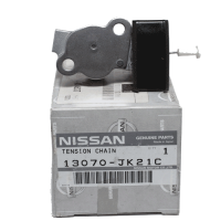 Nissan 13070-JK21C TENSION CHAIN_3
