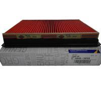 Nissan 16546-30P00 Air Filter