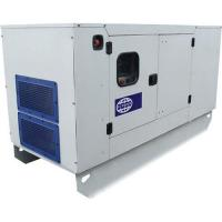 PERKINS CLOSED TYPE 150 KVA CANOPY
