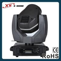 XY-B230-2 230W TOUCH SCREEN SHARPY_3