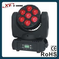 XY-1207Y 7*10W LED MOVING HEAD LIGH