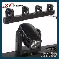 XY-410 4 10W LED BEAM MOVING HEAD LIGHT
