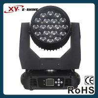 XY-1912ZB 19*12W LED MOVIGN HEAD LIGHT