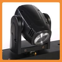 XY-4102 4 HEADS 10W LED MOVING HEAD LIGHT