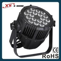 XY-1810F 18*18W RGBWA-UV 6IN1 IP65 PAR LIGHT
