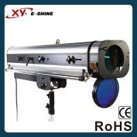 XY-1500FS 1500W FOLLOW SPOT LIGHT