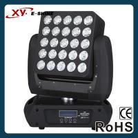 E-SHINE XY-W2512 5*5 MOVING HEAD MATRIX