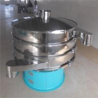 LITHOTECH FOOD AND SPICE MACHINERY VIBRATORY SIEVE SEPARATOR