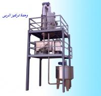 Automatic complete line for preparation jam & sauce
