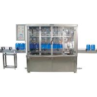 PACKWORLD FZC AUTOMATIC VOLUFILL-5000 FILLING MACHINES