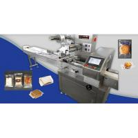 Samtec hpm220-600 horizontal packaging machine