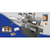 SAMTEC HPM220-600 HORIZONTAL PACKAGING MACHINE