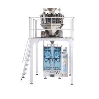 Odm 300 sm vertical packaging machine
