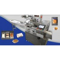 Hpm220-600 horizontal packaging machine