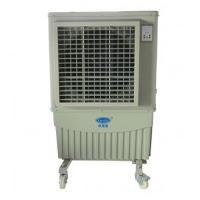 Air cooler kf60-w70
