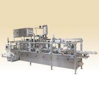 Frs 25/26 thermoforming machine