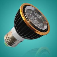 ECO-205 LED Light