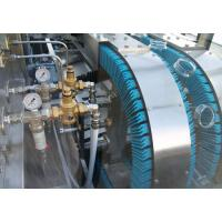 Rinsing & Sterilizing Machine