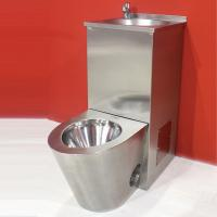 NRM-5001 Stainless Steel Combination Toilet + Sink