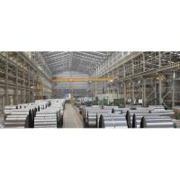 ISL Cold Rolled Steel