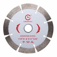 Dry/Wet Diamond Saw Blades