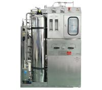 3000L-10,000L Leisure Marine Pure Water Production