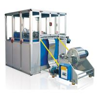 805 automatic metal tear edge machine