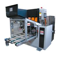 AC-4TB  Household Packaging Machine