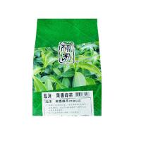 3021 Jasmine Green Tea