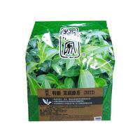 3022 Jasmine Green Tea