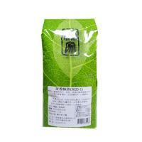 3023-1 Jasmine Green Tea
