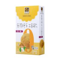Multi Grains Cookies