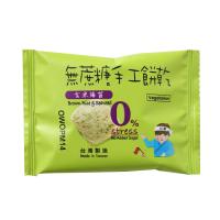 Brown Rice & Seaweed Cookies_3