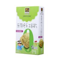 Brown Rice & Seaweed Cookies