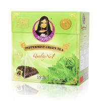Peppermint green pyramid tea