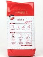 Full Dream Milk Tea Specific NDC_4