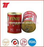 Canned Tomato Paste-2200g