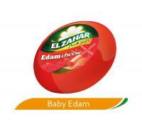 Baby Flamank Cheese