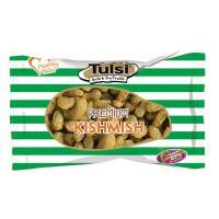 Tulsi Kishmish Green 500g